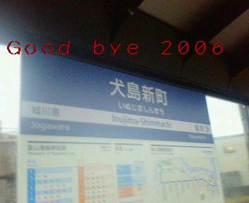 200612291723000.jpg