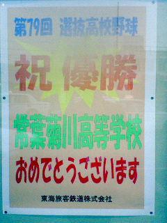 200704031805000.jpg
